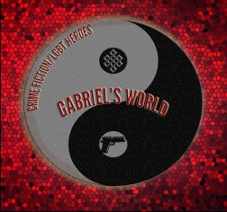 Gabriel's World Logo