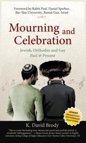 MourningCelb_bdr
