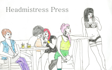 high res logo Headmistress Press